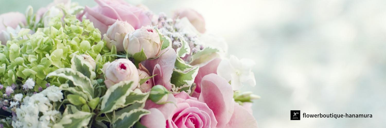 はなむらの花贈りの相場