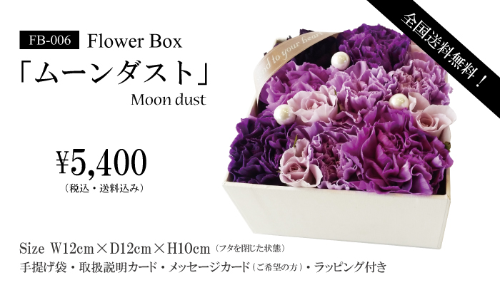 boxbr-006-2