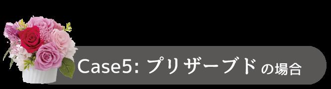 kanri-br-7