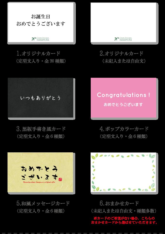 card-22