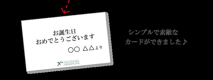 card-66