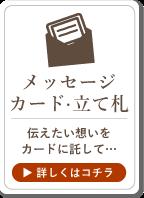 card-br3